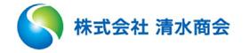 株式会社 清水商会